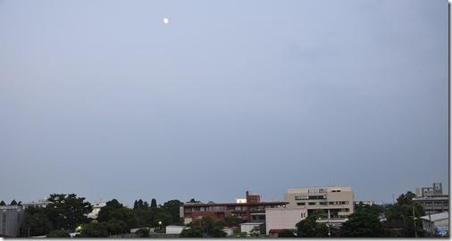 Saga University 1 Agustus 2009