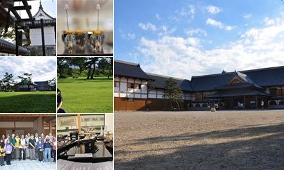 View JICA-Saga castle